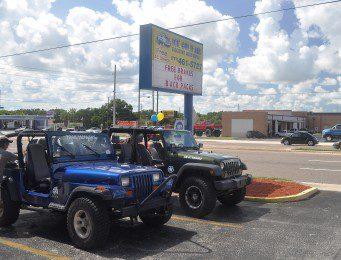 Free Brake Sign